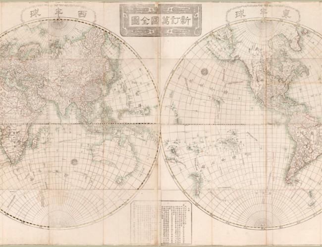 Du Brésil au Pérou en passant par le Japon