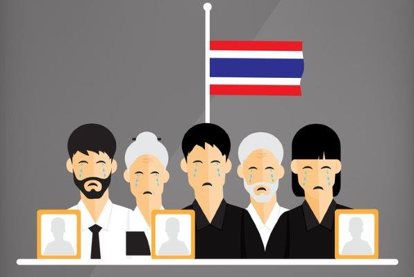 Mort du roi de Thaïlande