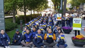 conflits sociaux en Corée